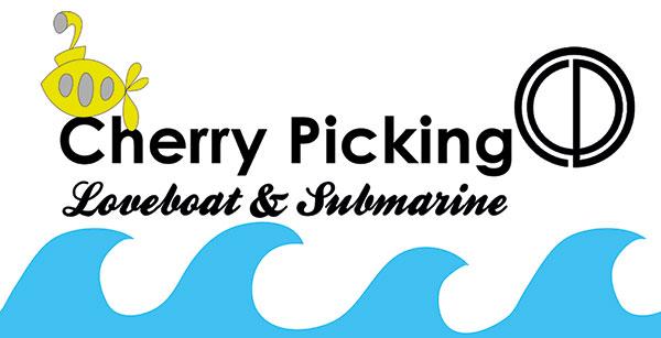 Logo-Submarine-solo